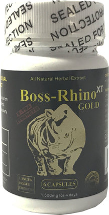 Boss-Rhino Gold XT Boss-Rhino Gold XT