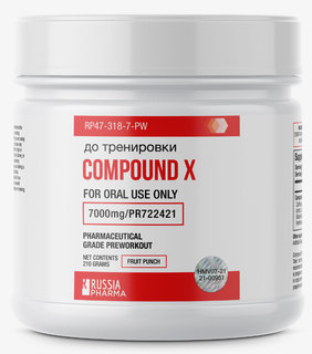 Russia Pharma COMPOUND X, 30 Servings